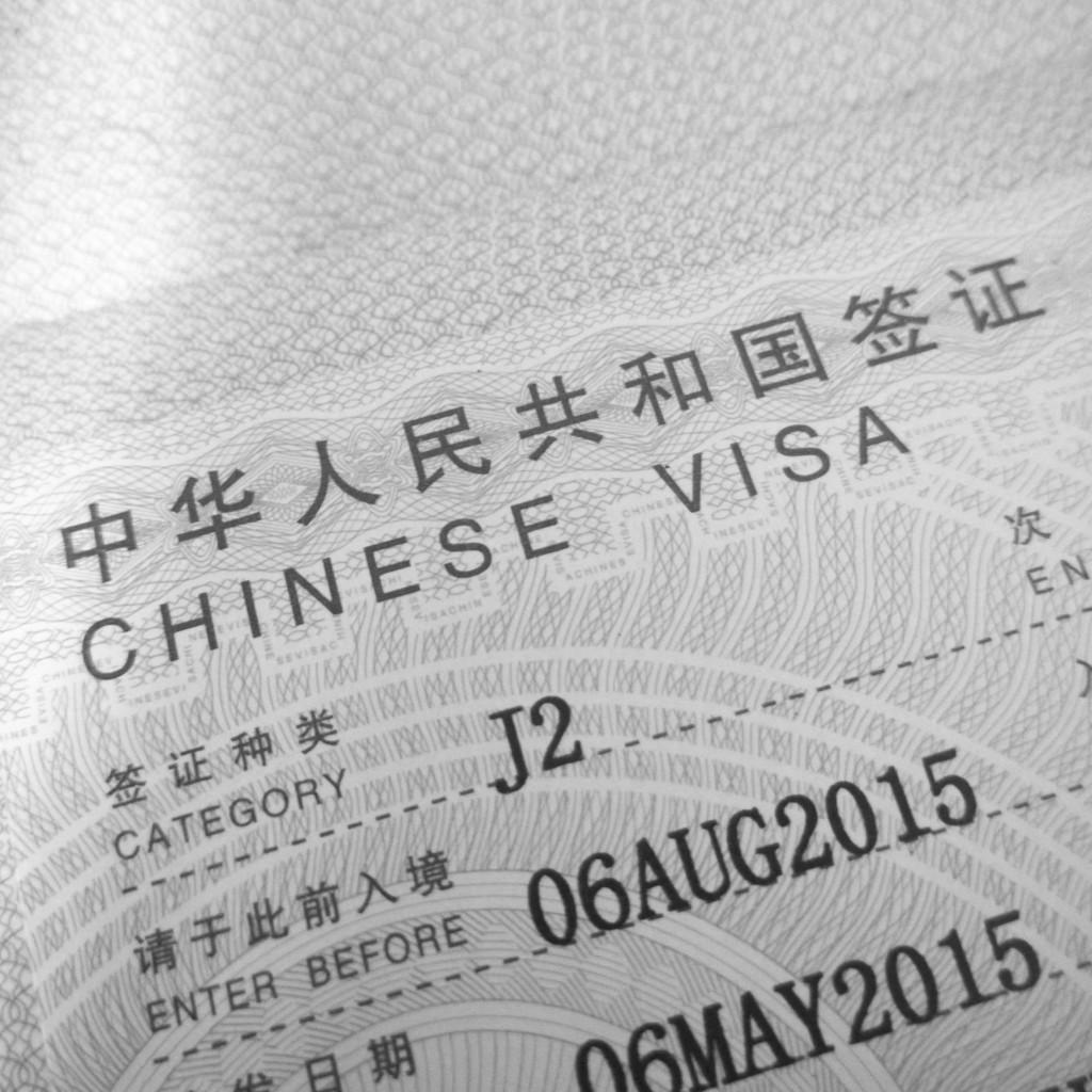 Shanghai_2015_48